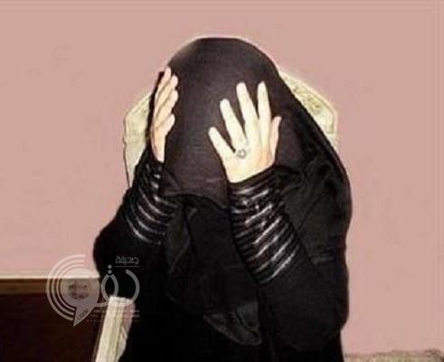 """""""مبتز"""" يهدد """"سعودية"""" بنشر صورها وفضحها أمام أهلها وزوجها.. والأخيرة تشتري صمته لمدة 14 عامًا بهذه الطريقة!"""