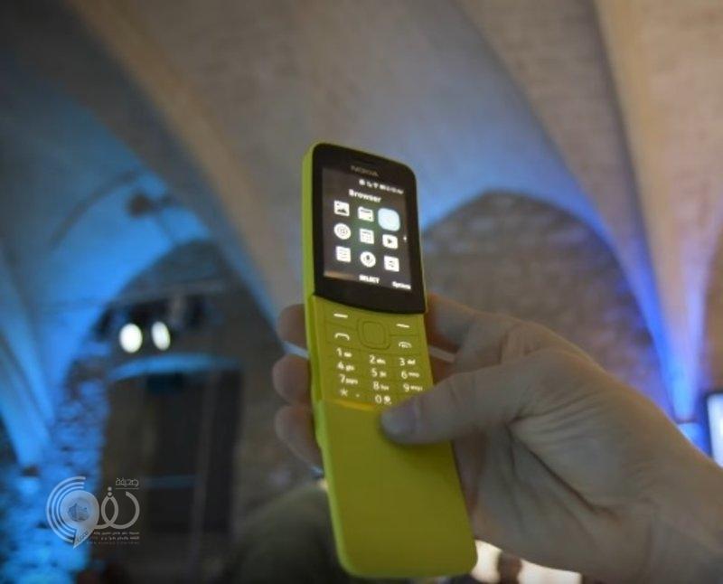 """بعد 22 عاماً.. """"نوكيا"""" تعيد إنتاج هاتف """"الموزة"""" الشهير.. فيديو"""