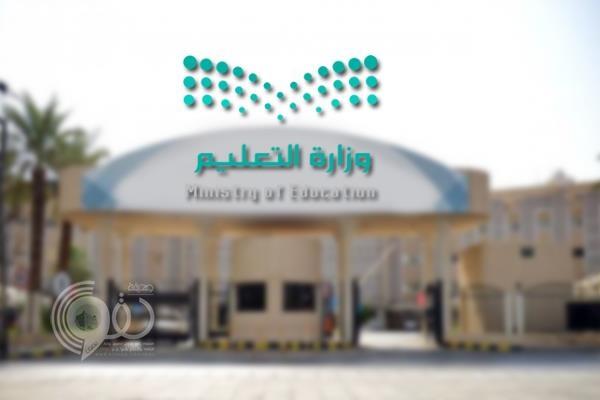 """ """"التعليم"""": تخصيص ميزانية مالية لكل مدرسة قريباً (فيديو)"""