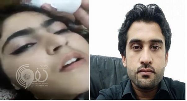 شاهد فتاة باكستانية تنطق باسم قاتلها.. وباكستان تطلب مساعدة السعودية لاعتقاله