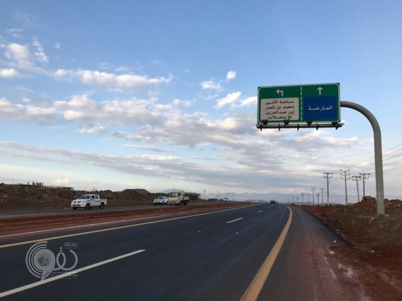 النقل تفتتح حركة السير بطريق العارضة – أبو عريش