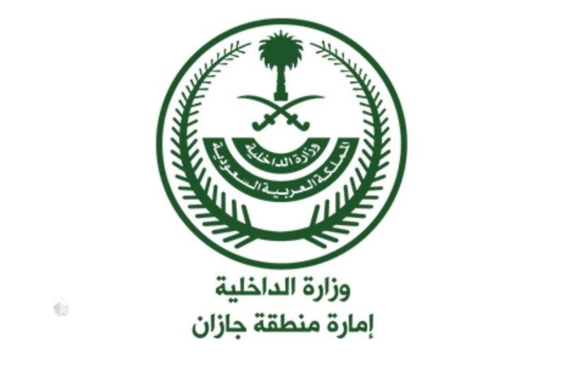 """إمارة جازان تتوعّد مشايخ القبائل مصدّري مشاهد """"تنقل"""" الوافدين"""