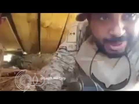 """بالفيديو.. أبطال الحد الجنوبي يوجهون رسالة خاصة لـ""""السعوديين"""""""