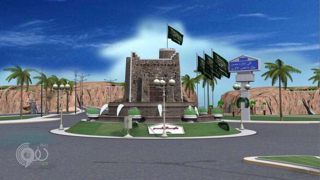 """مركز الحقو : شاهد بالصور أحد التصاميم الهندسية والذي سيتم وضعه على الطريق المؤدي ل """"حصن ماغص"""" الأثري"""