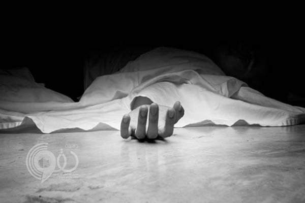 شرطة مكة تكشف لغز العثور على جثمان عاملة آسيوية بمنزل كفيلها