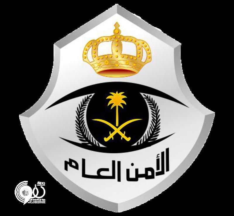 إعلان نتائج القبول المبدئي لوظيفة جندي للنساء بالأمن العام