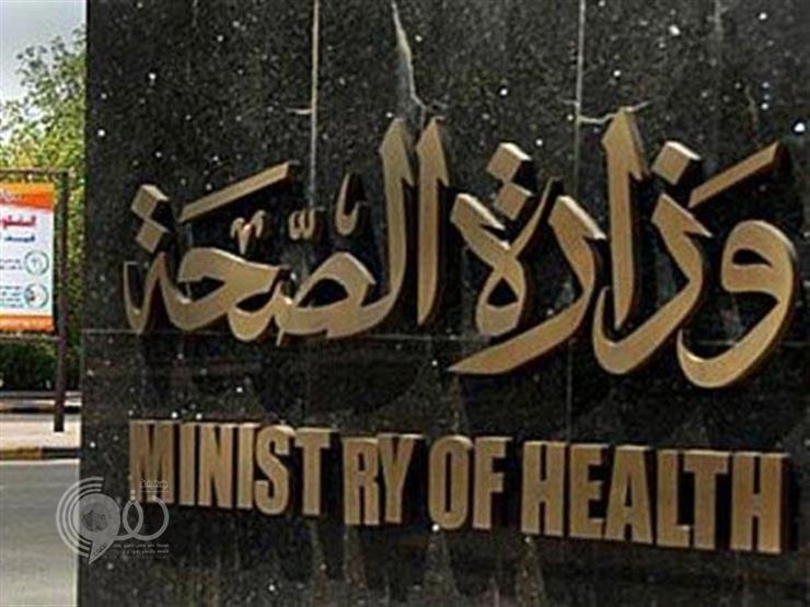 """""""الصحة"""" تعلن عن 22 ألف وظيفة طبيب أخصائي واستشاري مخصصة للسعوديين"""