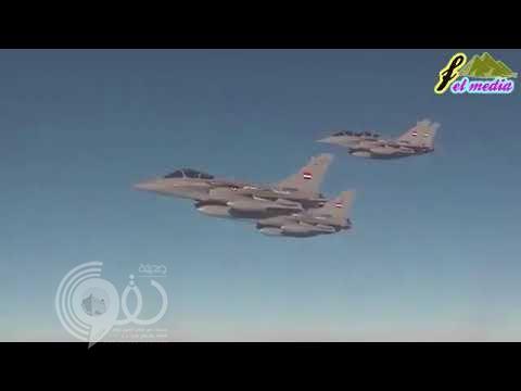 شاهد .. كيف استقبلت المقاتلات المصرية طائرة ولي العهد في سماء القاهرة؟