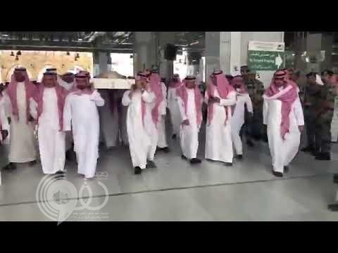 بالفيديو والصور.. تشييع جنازة الأمير خالد بن عبدالله بن عبدالعزيز بن مساعد في الحرم المكي