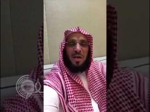 """شاهد.. عائض القرني يتغنى باللاعب المصري محمد صلاح: شكراً """"أبا مكة"""""""