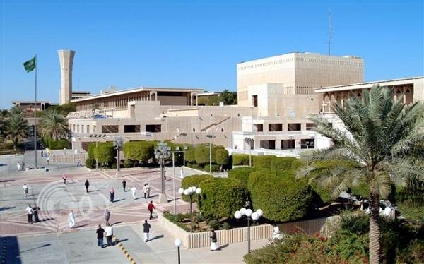 شروط ورابط التقديم على وظائف جامعة الملك فهد للبترول والمعادن