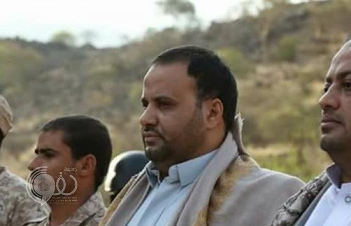 مقتل #صالح_الصماد الرجل الثاني في تنظيم الحوثي الارهابي واحد أهم المطلوبين