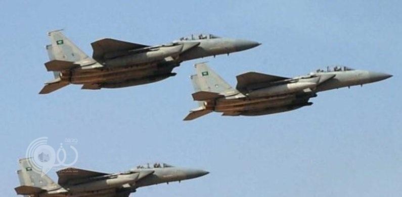 غارات للتحالف تدمّر منصة حوثية أطلقت 4 صواريخ باتجاه جازان
