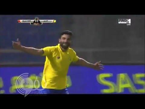 بالفيديو : النصر يقلب الطاولة على القادسية و يهزمه بهدفين