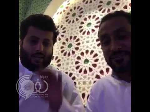 """""""الجابر"""" يعلق على تعيينه رئيساً لنادي الهلال.. وآل الشيخ: """"نبي العالمية يا سامي"""" (فيديو)"""
