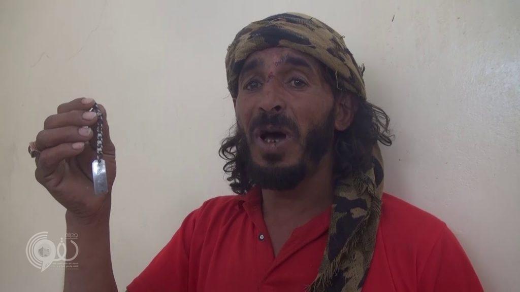 شاهد.. اعترافات معتقل حوثي يفضح أكاذيب الميليشيات