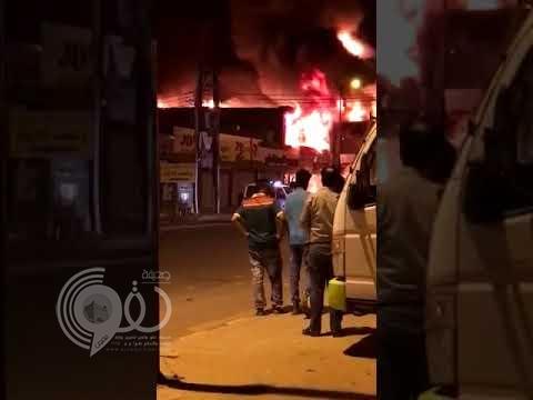 """بالفيديو .. """"مدني جازان"""" يباشر حريقاً ضخماً متواصلاً منذ ليلة أمس بصامطة"""