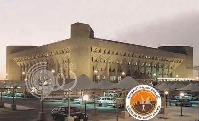 وظائف شاغرة لدى الهيئة الملكية في ينبع وجازان