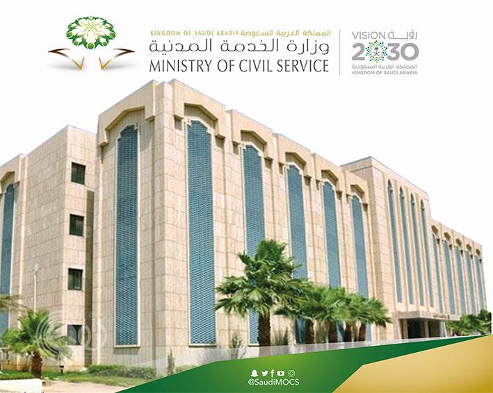 بالأسماء.. الخدمة المدنية تدعو 144 متقدمة على الوظائف الإدارية للمطابقة النهائية