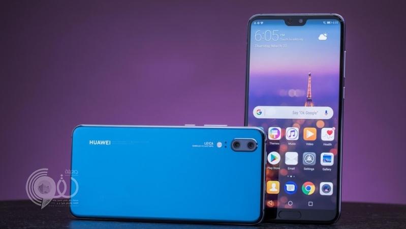 مبيعات Huawei P20 Pro تتجاوز 20 مليون دولار في 10 ثوانٍ .. هذه مواصفاته