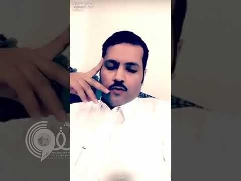 بعد اعتذاره لآل الشيخ.. الدوسري يكشف حقيقة القبض عليه .. ويقول: الأمر بسيط جدا -فيديو