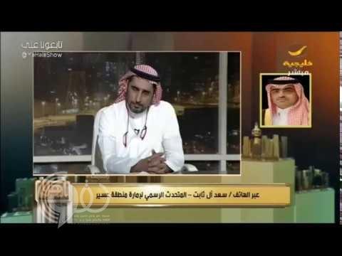 بالفيديو.. مواجهة ساخنة بين متحدث إمارة عسير ومحامي معنفة أبها !!