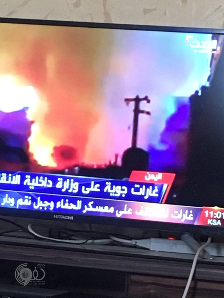 التحالف يُوجه ضربة موجعه للحوثيين بعد مقتل الصمّاد إثر استهداف مبنى الداخلية وهلاك قياديين