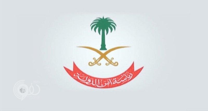 """أمن الدولة: استعادة المواطن أحمد الدربي من معتقل """"جوانتانامو"""" ووصوله إلى المملكة"""