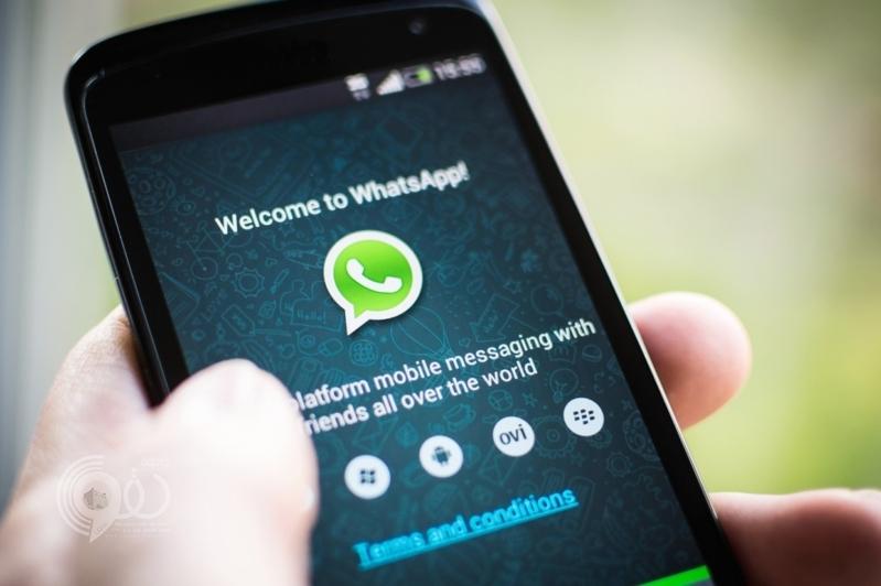 واتس آب يتيح مكالمات الفيديو الجماعية حتى 4 مستخدمين