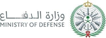 """""""الدفاع"""" تعلن فتح باب القبول لخريجي الجامعات.. تعرف على الشروط والتخصصات المطلوبة"""