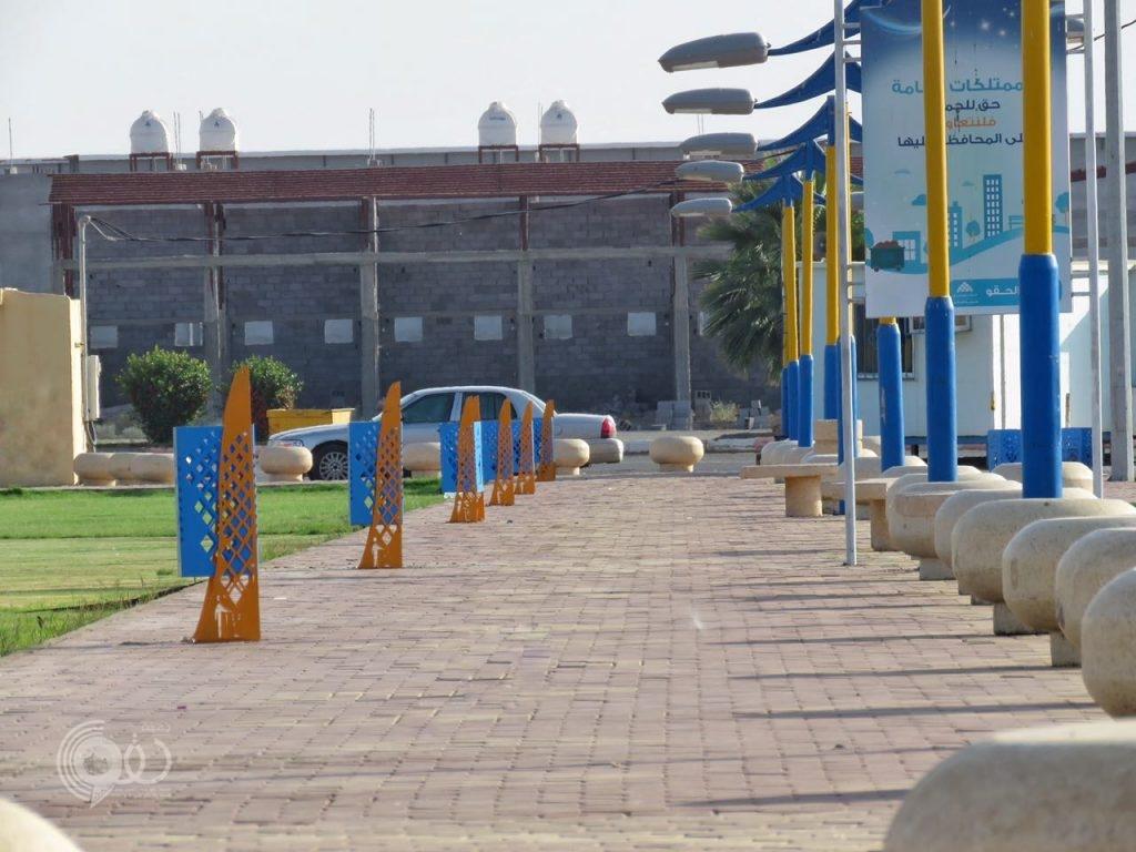 بلدية الحقو تدعو جميع الزوار لضرورة المحافظة على نظافة الحديقة والمملتكات العامة