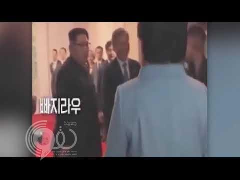 بالفيديو: زعيم كوريا الشمالية يعتدى على مصور بسبب زوجته