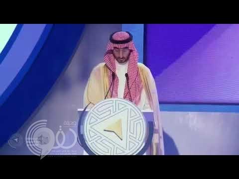 """بالفيديو.. نائب أمير مكة يستشهد بـ""""ولي العهد"""" أمام 8 وزراء"""