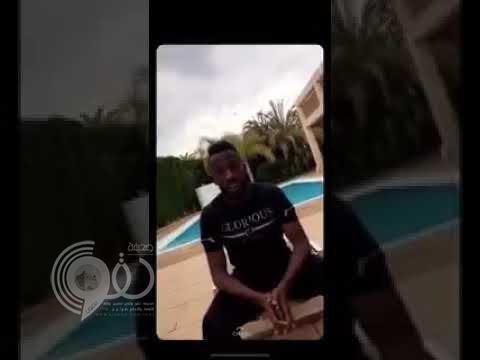 فيديو.. رسالة من فهد المولد لجماهير الاتحاد قبل نهائي الكأس