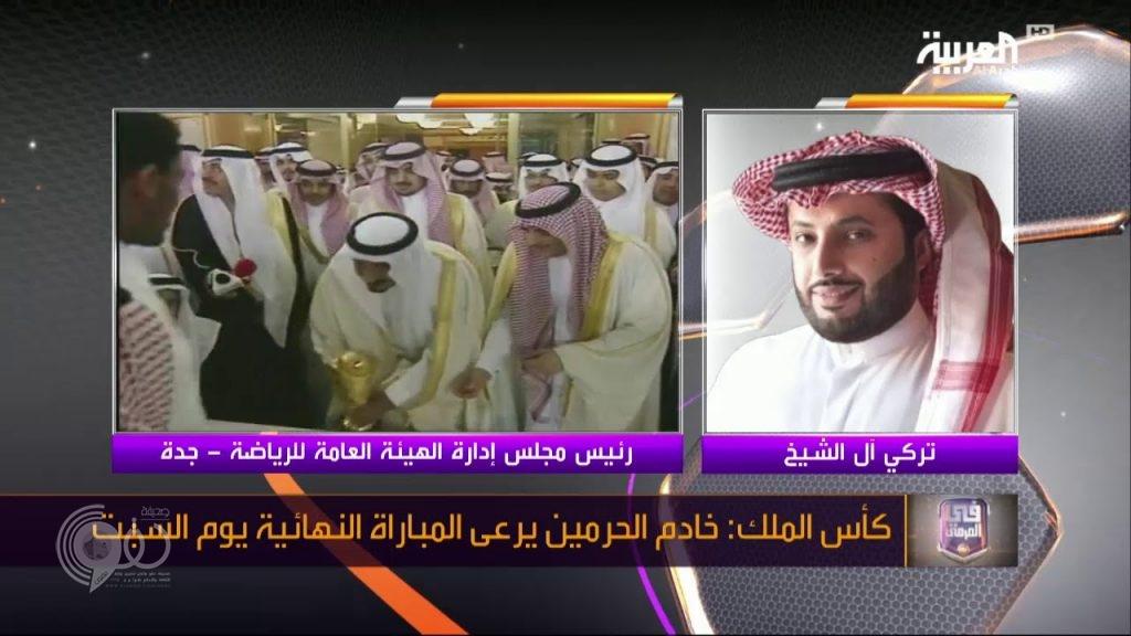 بالفيديو.. آل الشيخ يوضح سبب التراجع عن مجانية تذاكر نهائي كأس الملك