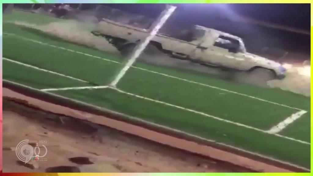 شاهد.. قائد سيارة يُمارس التفحيط في ملعب لكرة القدم بنجران