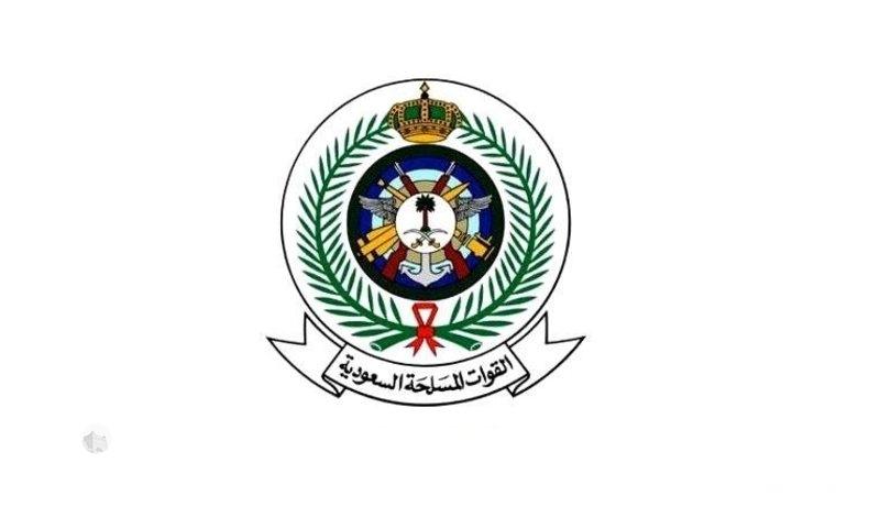 فتح القبول والتسجيل بالكليات العسكرية لخريجي الثانوية العامة