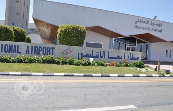 إحباط محاولة هجوم إرهابي بطائرة بدون طيار حاولت الاقتراب من مطار أبها
