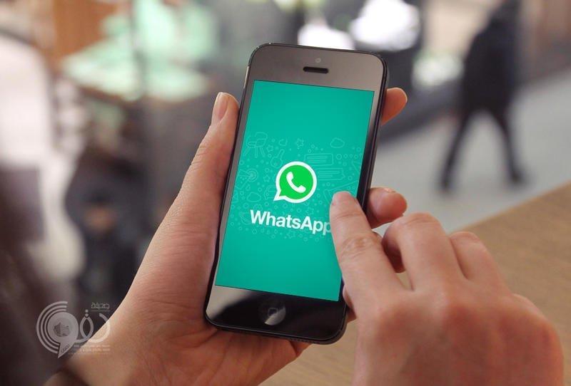 """""""واتساب"""" يتيح إمكانية مشاهدة مقاطع الفيديو من """"فيسبوك"""" و""""إنستجرام"""" داخل التطبيق"""