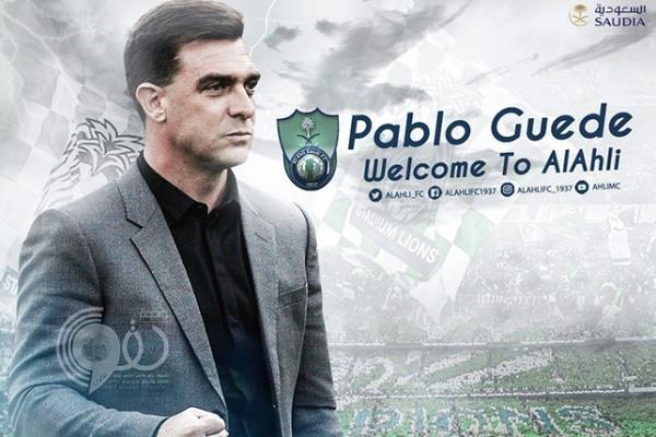 """رسمياً.. الأهلي يعلن تعيين الأرجنتيني """"جويدي"""" مديراً فنياً للفريق"""