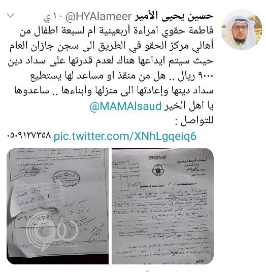 """جمعية البر الخيرية بـ """"أبوعريش"""" تُنقذ مواطنه بمركز الحقو من السجن بعد إستعدادها لسداد مديونيتها – صور"""