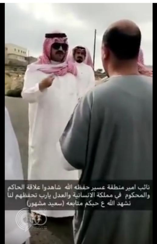 """شاهد بالفيديو.. موقف نبيل لـ """"نائب أمير عسير"""" مع عدد من المواطنين بأبها"""