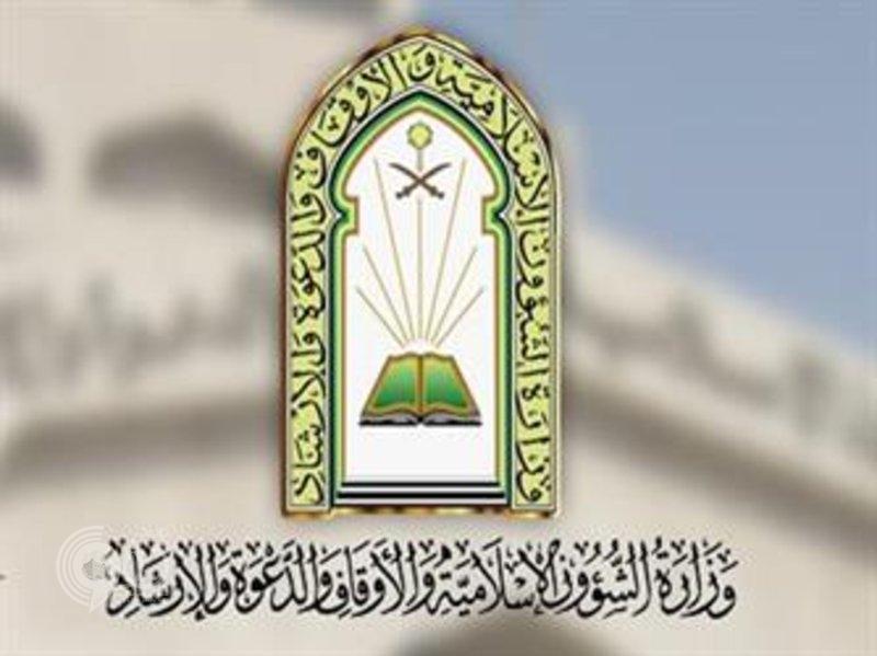 الشؤون الإسلامية بجازان للخطباء : أقيموا صلاة الجمعة لو صادفت يوم العيد