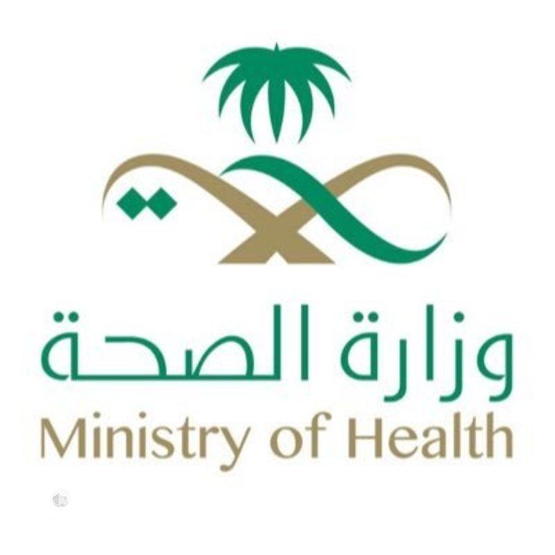 صحة جازان تدعو مرضى حساسية القمح لمراجعة مستشفى الملك فهد