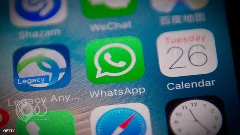 """واتساب يبحث تطوير """"خاصية"""" أزعجت المستخدمين"""