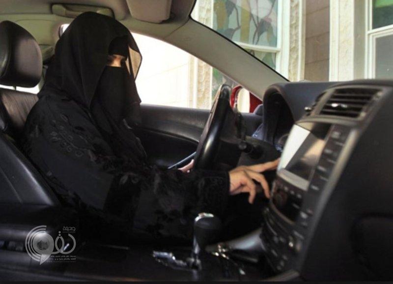 """""""المرور"""" تعلن: تم السماح للنساء بالقيادة اعتباراً من اليوم"""