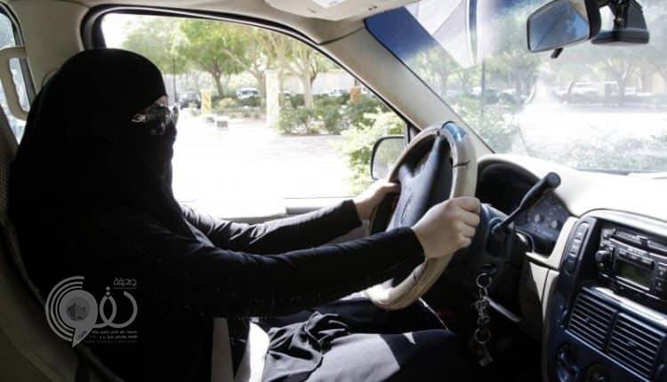 القبض على شخص بجازان هدد نساء قبيلته بالقتل حال قيادتهم للسيارات