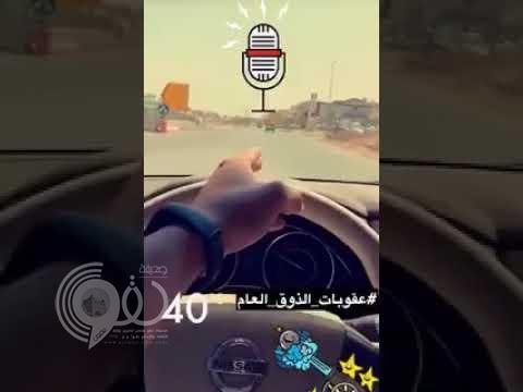 """النصر يجهز حزمة من الإجراءات ضد أحد مشاهير """"سناب شات"""" بعد تعمده الإساءة للنادي-فيديو"""