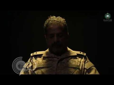بالفيديو.. رسالة مؤثرة لجندي سعودي قبل الإفطار