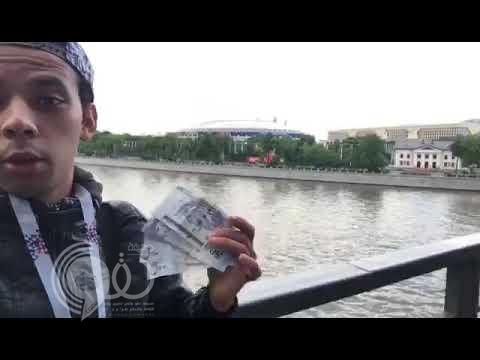 بالفيديو: مواطن يوجه نصيحة للمسافرين إلى روسيا